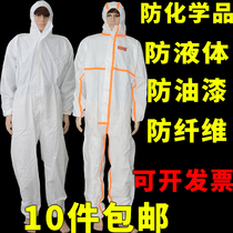Disposable overalls protective clothing conjoined with a cap breathable film spray anti-epidemic clothing spraying livestock water and oil dust