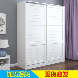 衣柜简约现代经济型组装实木小户型推拉门衣橱家用儿童柜子简易