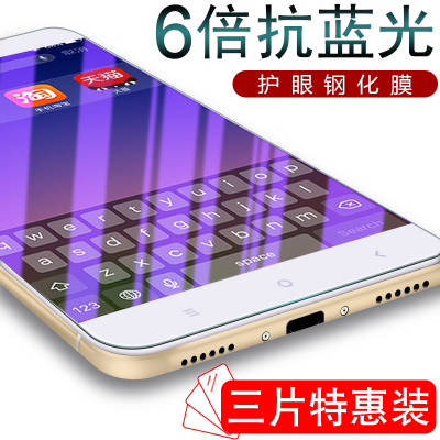 小米max鋼化膜 全屏6.44寸原裝防爆max2手機全覆蓋玻璃防藍光防摔2018新款