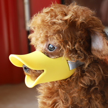 狗狗嘴套防咬防叫防乱吃止吠器泰迪用品中小型幼犬宠物鸭嘴套口罩