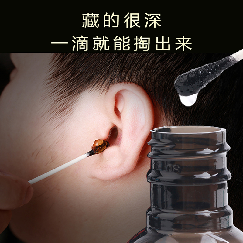 韩国软化耳屎宝宝儿童掏耳朵神器掏耳屎挖耳朵吸耳屎挖耳勺清洁器