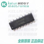 柯伦电子 TLP521-4GB  SOP-16  光电耦合器 四路 IC 芯片