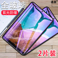 Millet flat 4 tempered film 4plus glass protective film millet tablet 1/2/3 generation mipad HD film 7.9 inch full screen cover 4 anti-fingerprint 8 inch blue light three or four generation 10.1