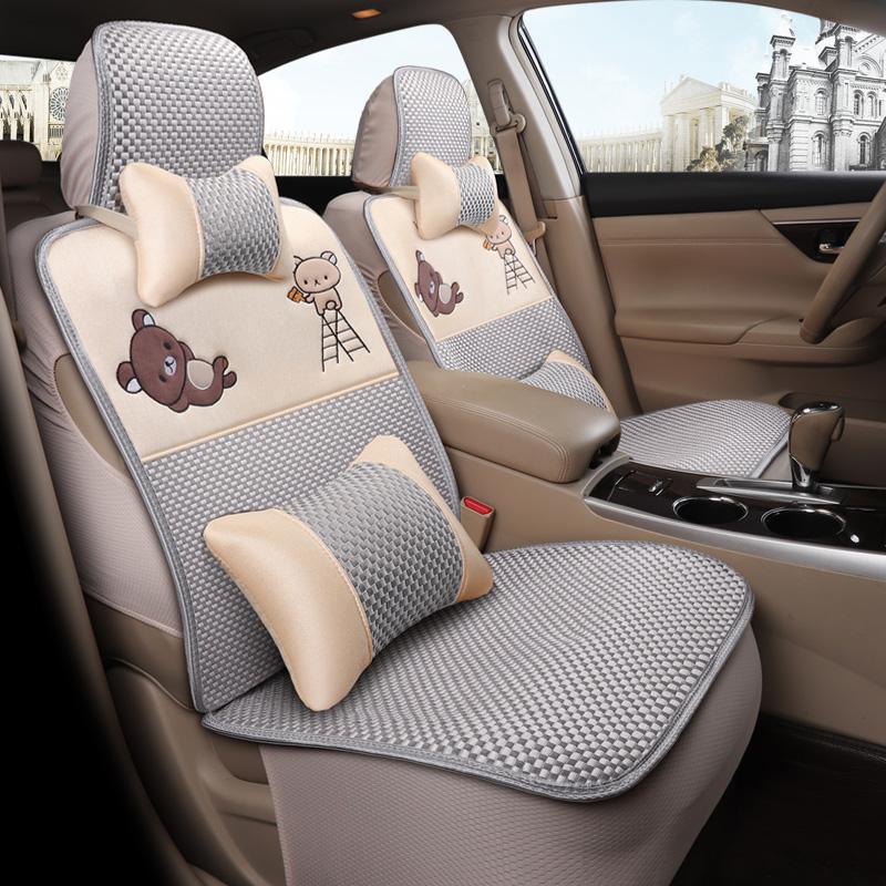 汽車坐墊夏季新款四季通用座套可愛卡通冰絲涼墊編織夏天全包座墊