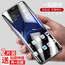 红米5plus钢化膜5x小米6贴膜note3全屏note2手机抗蓝光5s水凝膜5