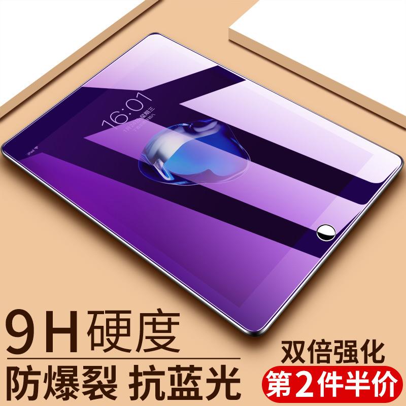 苹果ipad air2钢化膜