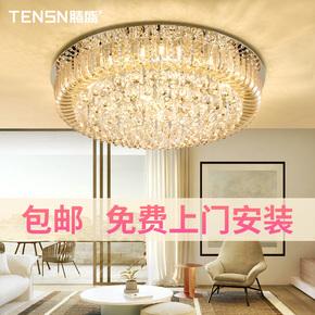水晶灯客厅灯简约现代大气卧室圆形水晶吸顶灯客厅灯具套装组合