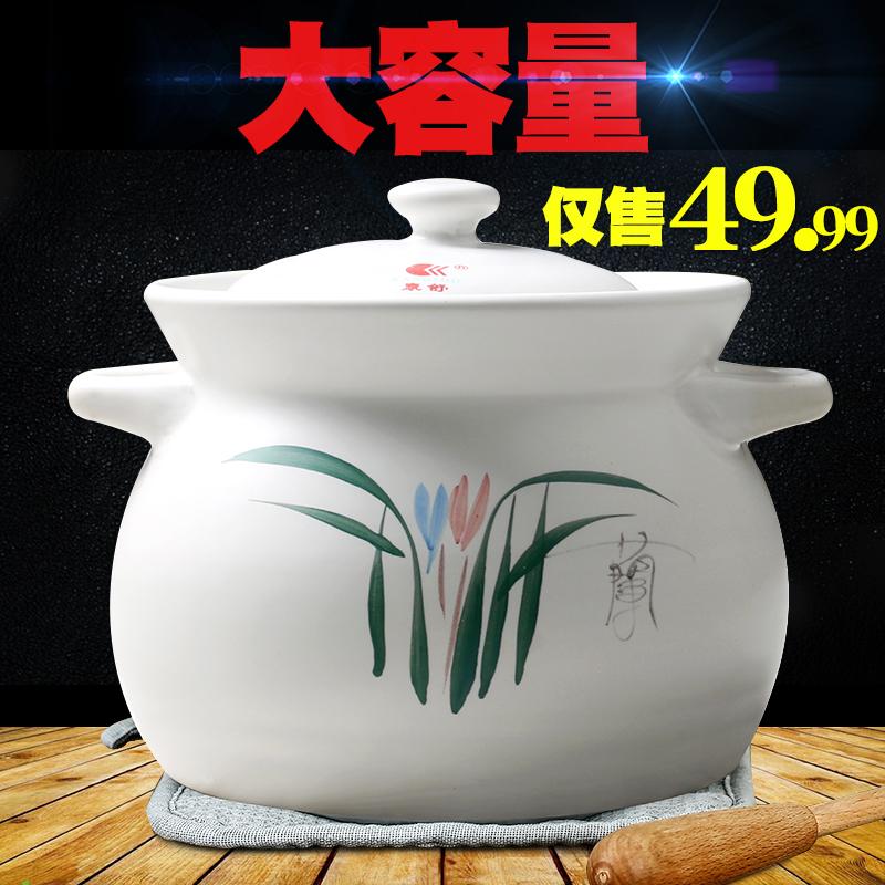 汤锅陶瓷明火