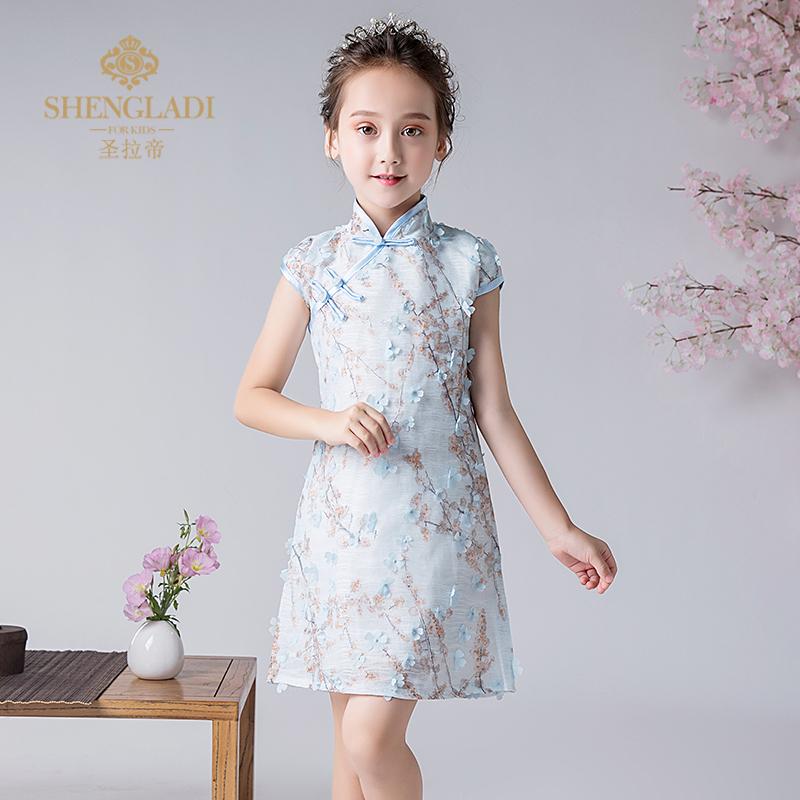 圣拉帝SLD18220旗袍