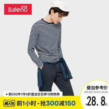 男纯棉圆领上衣男 横条纹圆领打底衫 Baleno班尼路 T恤男长袖图片