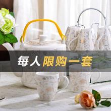 水杯套装家用陶瓷杯具套装欧式茶具套装耐热冷凉水壶水具茶水杯子