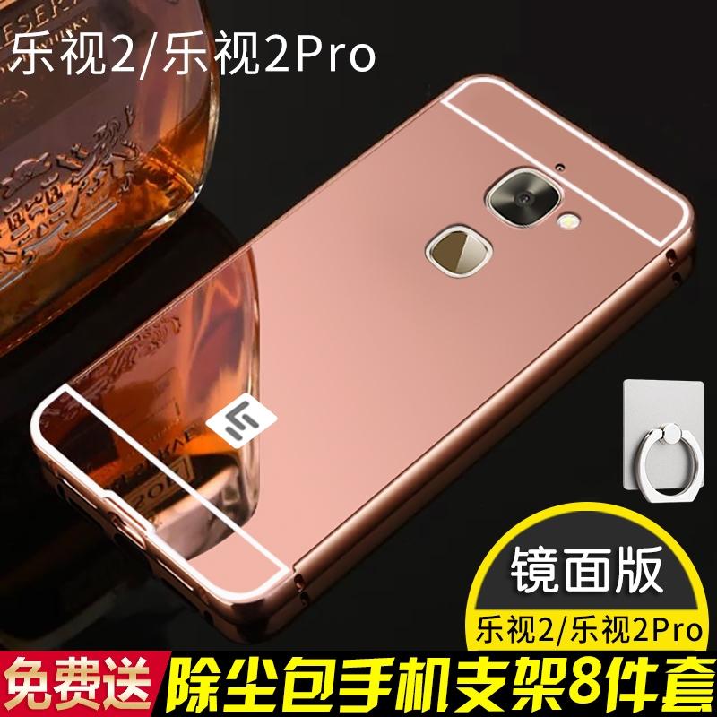 s3手机套 金属