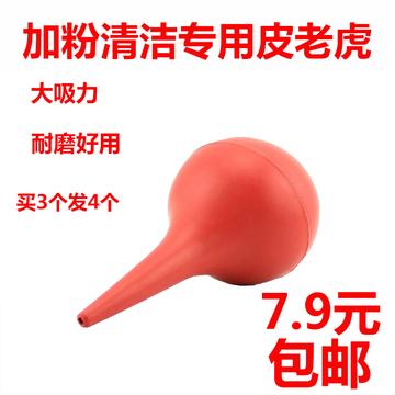 洗耳球 医用橡胶洗耳球 皮老虎  刻度吸管头 吸耳球 吹尘球加粉用