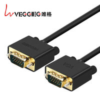 Vega VGA cable computer cable monitor extension cable desktop host and monitor projector video adapter cable HD signal lengthening extension 5/10/15/20/30 m male to male
