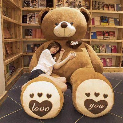 抱抱熊2米泰迪熊猫毛绒玩具可爱睡觉抱女孩1.6娃娃大熊公仔送女友