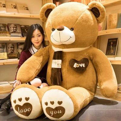 大熊熊猫公仔抱抱熊毛绒玩具可爱萌韩国睡觉抱女孩送女友布 娃娃