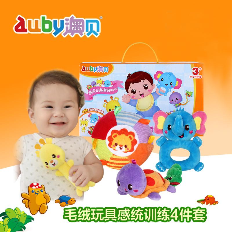 澳贝感统训练套装毛绒摇铃bb棒新生婴儿安抚0-1岁3-6-9个月玩具