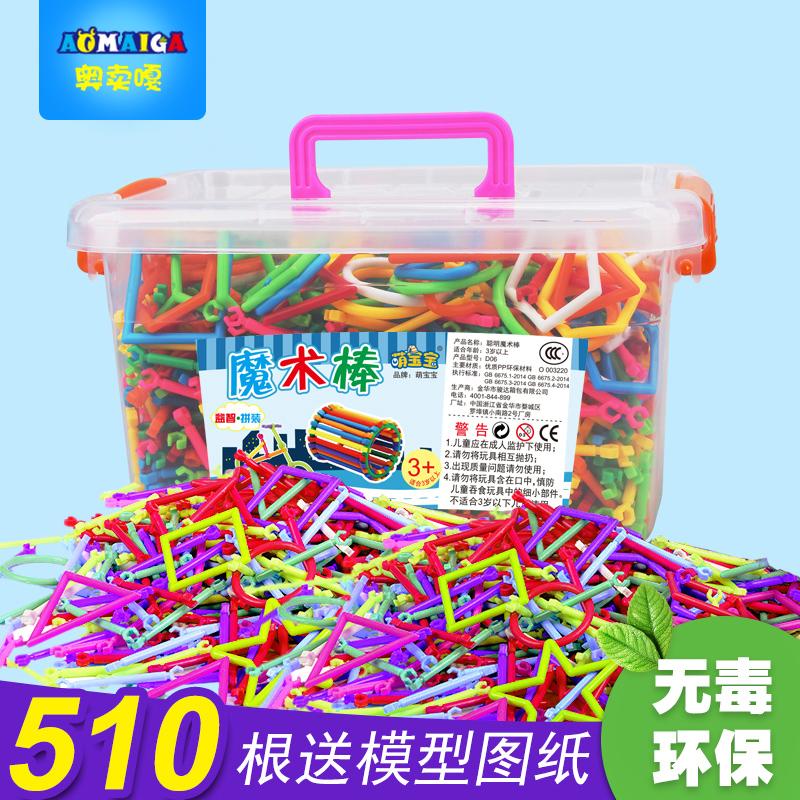 早教玩具_益智拼装塑料魔术棒积木1元优惠券