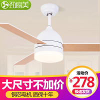 北欧简约吊扇灯风扇灯现代餐厅卧室客厅家用复古遥控带风扇的吊灯
