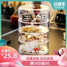 Transparent Acrylic Multi-function Jewelry Box Packing Jewelry Storage Hair Ring Earrings Nail Hand Neck Storage Organizer