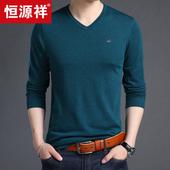 恒源祥男士长袖t恤男装春秋季V领薄款体恤针织衫韩版时尚打底衫潮