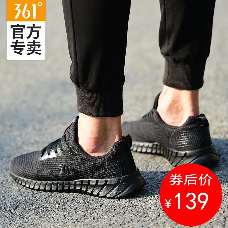 361运动鞋男鞋2018秋季新款网面透气跑步鞋361度正品休闲鞋跑鞋子