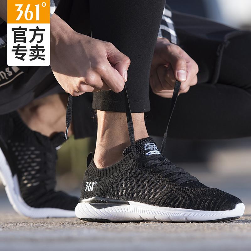 361男鞋运动鞋夏季新款网面针织跑步鞋361度防滑减震休闲鞋跑鞋男