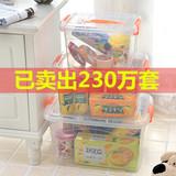 蜜蜜花食品级透明收纳箱整理箱塑料盒子有盖大小号手提储物箱包邮