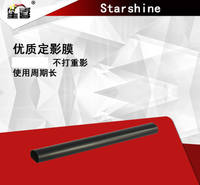 Xingxi Applicable Xerox M158f M105b M158b P218b M158ab P205b M205b M215b M215fw M205F P105b Fixing Film M218fw Heating Film