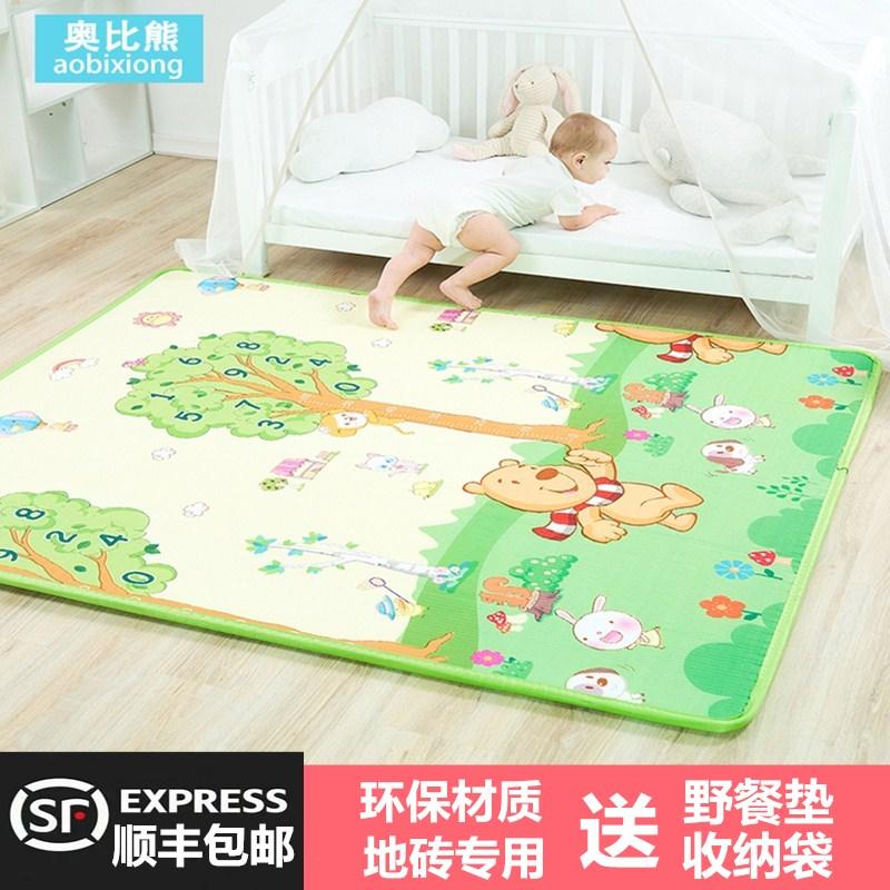 宝宝爬行垫加厚2cm婴儿客厅爬爬垫儿童泡沫地垫家用防潮垫游戏毯