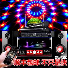 金正 NS-819台式电脑K歌音响家用电视音箱蓝牙重低音炮木质多媒体