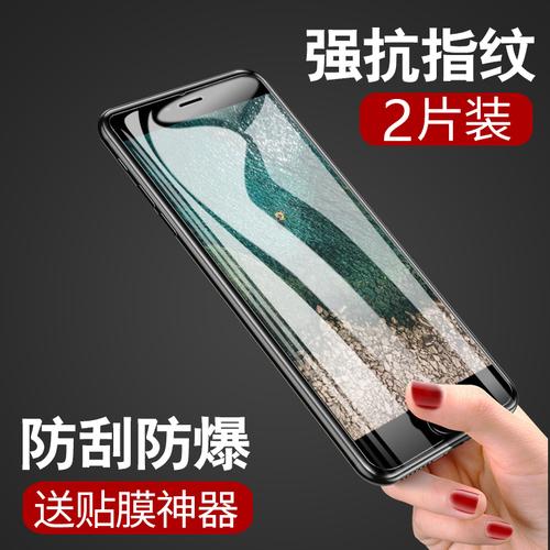 能适 iphone6钢化膜高清防爆防指纹苹果6splus5.5手机保护贴膜4.7