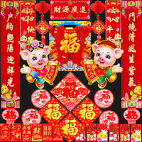 Couplet Union Gifts Spring Festival New Year 2019 Year of the Pig Spring Festival Decorations New Year High-end Fu word door stickers wholesale
