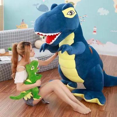 韩国恐龙毛绒玩具公仔1.6米霸王龙萌布娃娃情人节礼物女送男生
