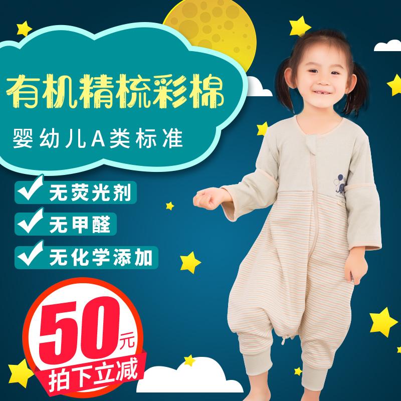 婴幼儿童睡袋宝宝分腿纯全棉夏秋天薄款可把尿拆袖空调房防踢被子