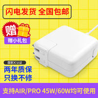 Apple Computer Charger 45w 60w macbook air pro Apple Notebook Adapter Power Cord A1466 A1278 A1502 A1369 A1465 A1436 A1370