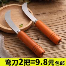 香蕉刀小弯刀菠萝刀切菠萝蜜刀割菜刀水果店专用刀弯形家用水果刀
