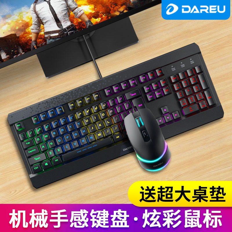 Наборы клавиатуры и мыши Артикул 596674550797