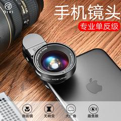 摄像头照相机