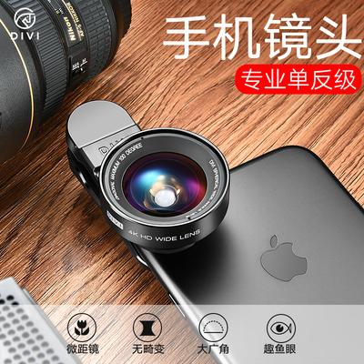 苹果专业相机