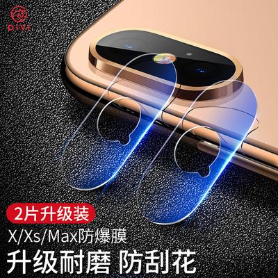 第一卫苹果X镜头膜iPhone X全屏钢化膜xs后膜iPhoneXsMax后置摄像头保护圈s手机背膜iPhonexs max全屏max贴膜