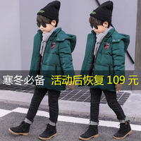 Boys cotton coat 2018 new Korean children's clothing winter thick cotton jacket in the big children's air down jacket