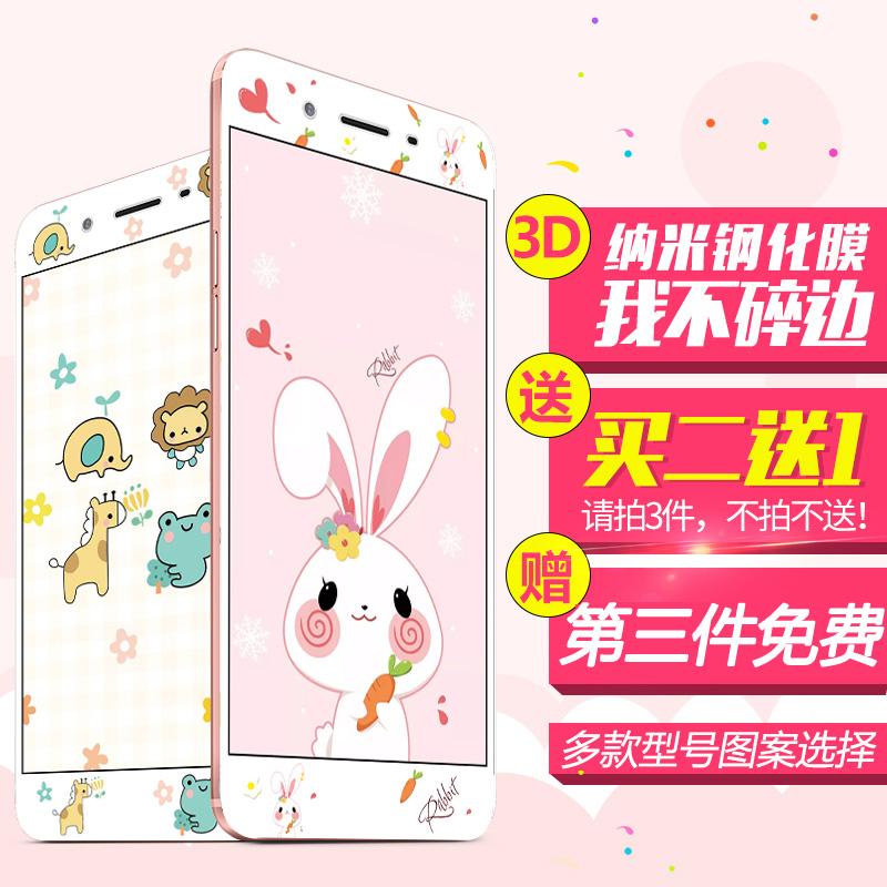 港赛  iphone5s钢化玻璃膜卡通苹果5S膜防摔全屏覆盖5se手机彩膜