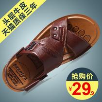 骆驼男鞋冬春季男士圆头正装商务休闲皮鞋牛皮男式青年鞋子英伦