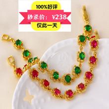 新款香港18K黄金手镯女款镶红绿宝石99足金24K黄金手链特价送女友