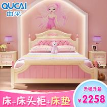 儿童床家具1.2米1.5女孩床公主床男孩王子床单人卧室套房组合套装