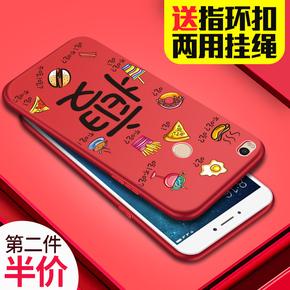 小米max2手机壳mix2保护套小米5X手机壳note3软硅胶防摔磨砂男女
