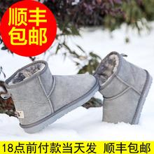 反季清仓2017年秋冬季新款真皮雪地靴女短筒加厚防水棉鞋皮毛一体