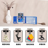 Folding Bluetooth Keyboard Wireless Apple iPad Tablet Mobile Phone Android Typing Game Universal Portable Mouse Set