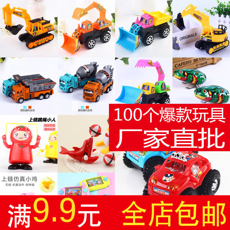 Children's Toy Car Pullback Inertial Car Engineering Mini New Excavator Dig